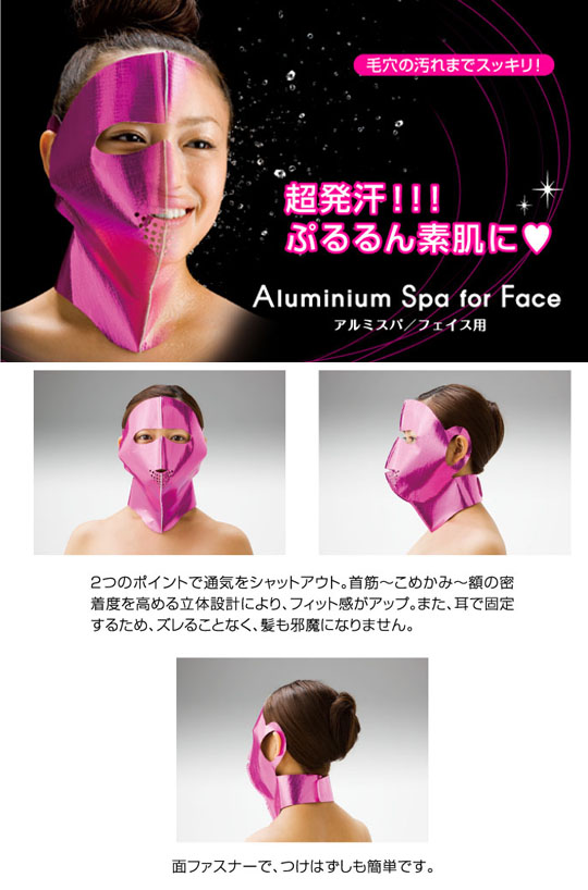 Aluminum Facial Spa
