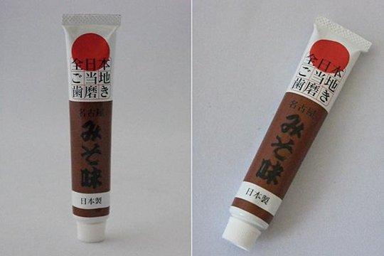 Nagoya Miso Toothpaste