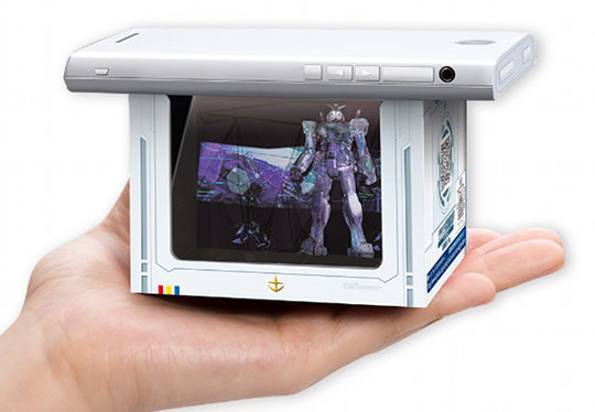 Bandai Hako Vision Mobile Suit Gundam