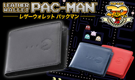 Pac-Man Leather Wallet