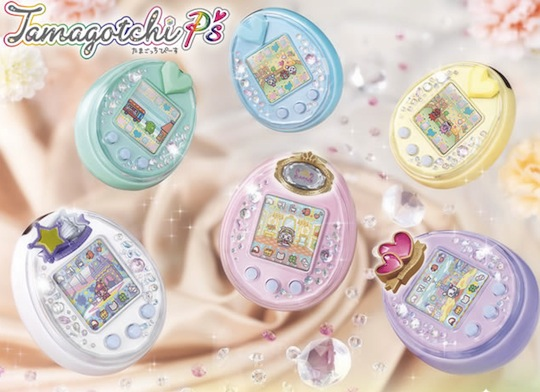 tamagotchi-ps-bandai-virtual-pet-1.jpeg