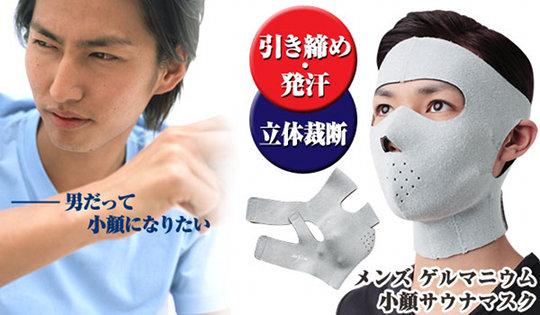 Men's Germanium Kogao Sauna Mask