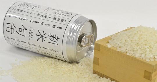 Emergency Rice in Can Shunmai Shinkan