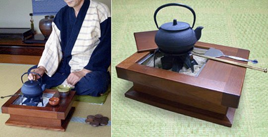 Irori Tetsubin Japanese Iron Tea Pot Set