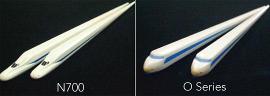Hashi Tetsu Shinkansen Chopsticks