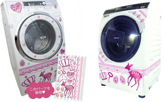 Deco Kaden Washing Machine Decoration Stickers