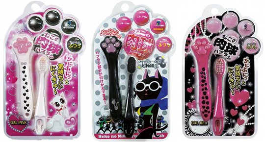 Cat Paw Toothbrush