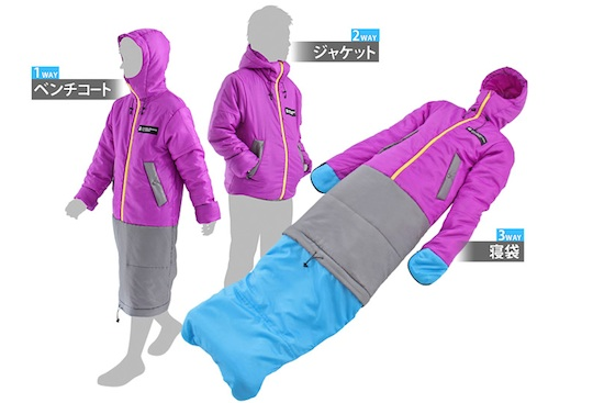 Doppelganger Outdoors Wearable Sleeping Bag