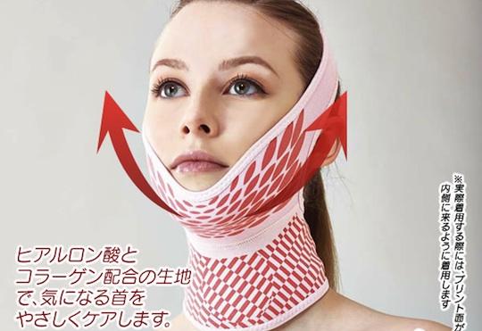 Beppin Komachi Far-Infrared Germanium Mask