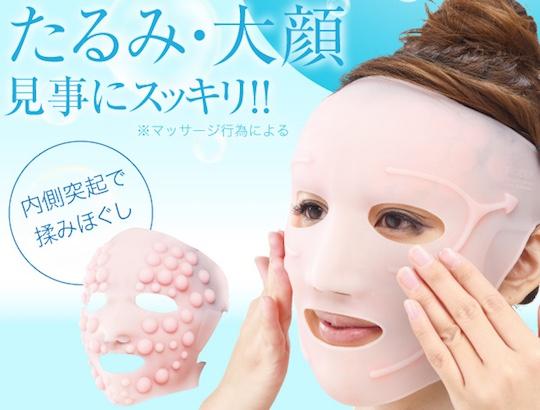 Kaomomi Mask