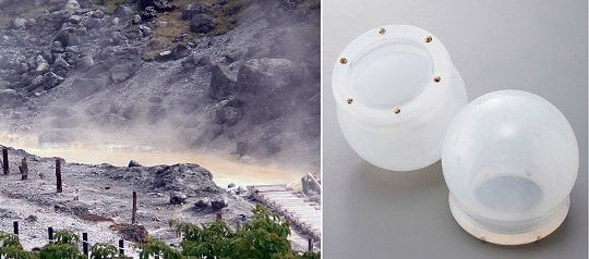 Tamagawa Onsen Hot Spring Heat Cups