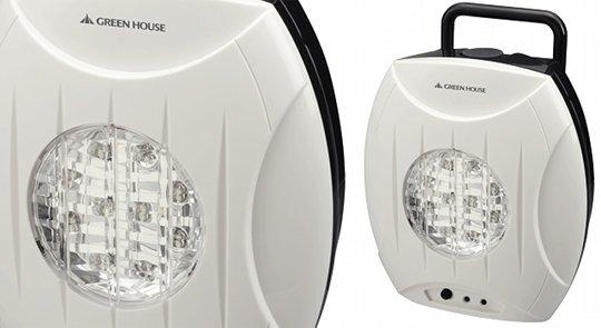 Green House Salt Water Powered LED Lantern