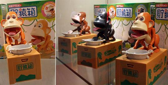 Choenbako Robotic Monkey Bank