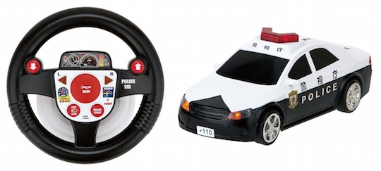 Japanese Police Car RC Driving Toy