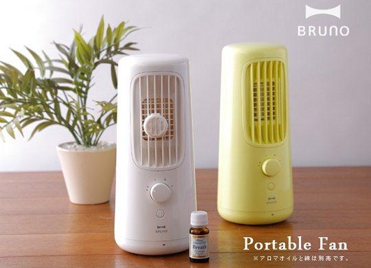 Bruno Portable Fan