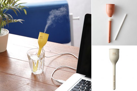 USB Ultraschall-Luftbefeuchter Tulpe