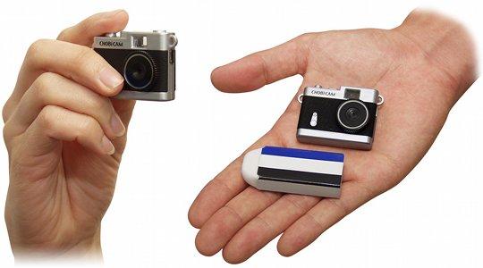 Chobi Cam Retro with magnet