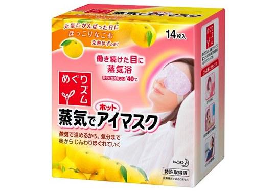 Megurhythm Yuzu Citrus Aroma Warming Eye Masks