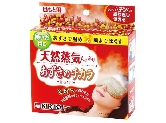 Azuki no Chikara Red Bean Eye Pillow