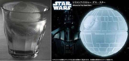 Kotobukiya Star Wars Death Star Ice Tray