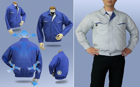Kuchofuku Air-Conditioned Work Jacket