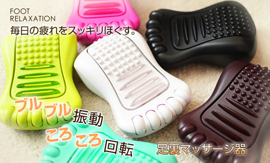 Toffy Foot Relaxation Massager