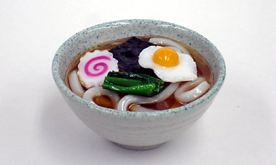 Mini Tsukimi Udon Noodles - Fake Food