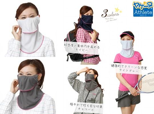 UV Cut Athlete Anti-Sunburn Mask