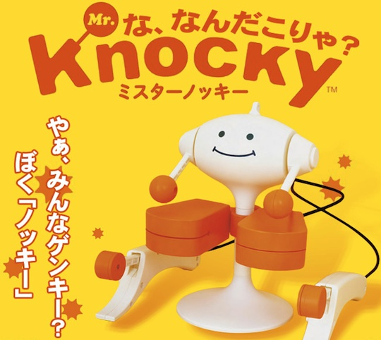 Mr Knocky Musical Toy by Maywa Denki