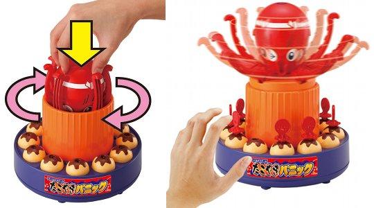 Takoyaki Panik Oktopus Spiel
