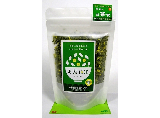 Ochakamai Green Tea Flower Rice