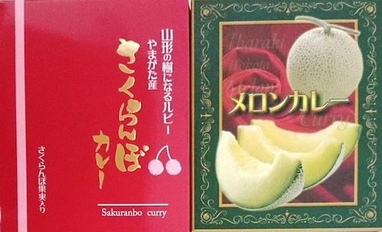 Regional Japan Fruit Curry Set