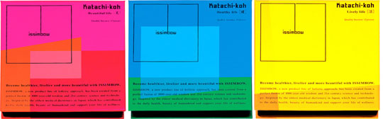 Issimbow Katachi-Koh Incense Box