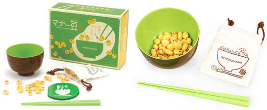 Manner Beans Chopstick Game