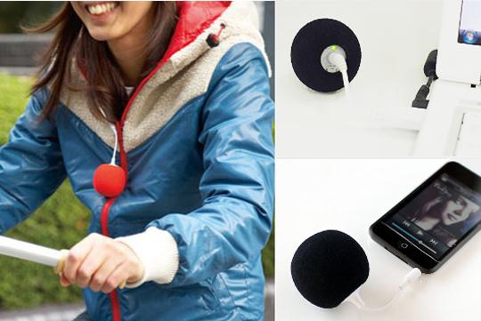 Music Balloon portable amplified speaker