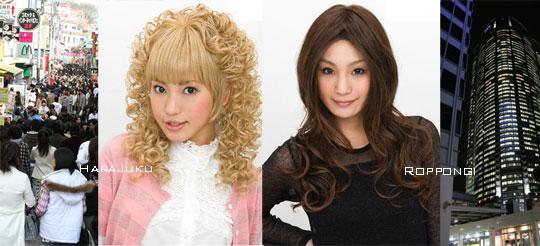 Tokyo Girls' Hairstyles