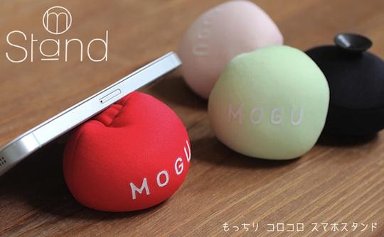 Mogu Super Soft Smartphone Stand