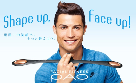 Facial Fitness Pao Smile Trainer