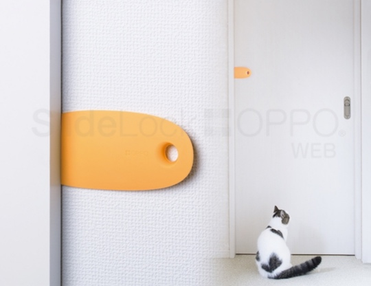 Oppo Slide Lock Pet Door Open Preventer