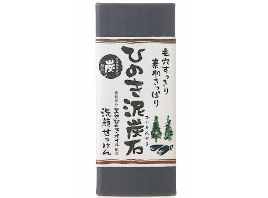Hinoki Deitanseki Cypress Peat Soap