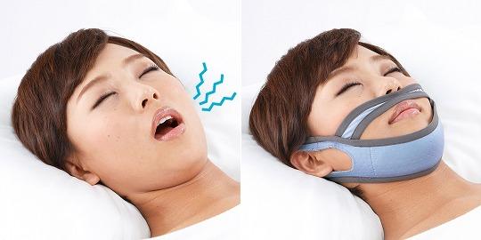 Night Supporter Suyasuya Anti-Snore Mask
