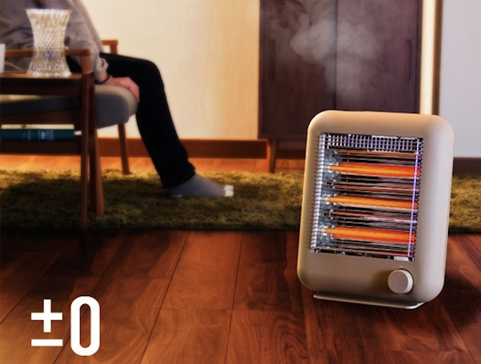 PlusMinusZero Infrared Electric Heater with Steam