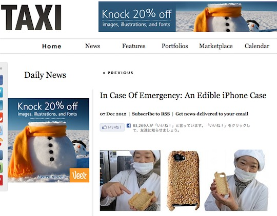 design taxi survival senbei case