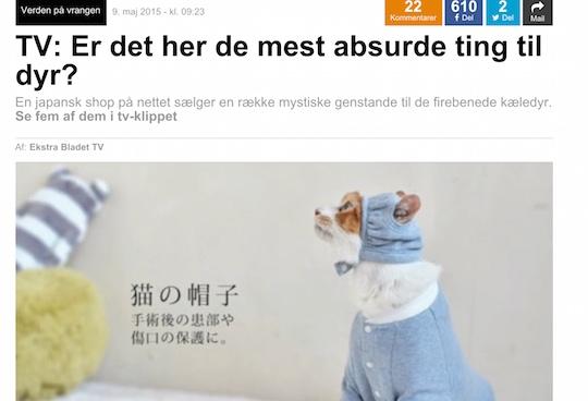 ekstra bladet pet trends