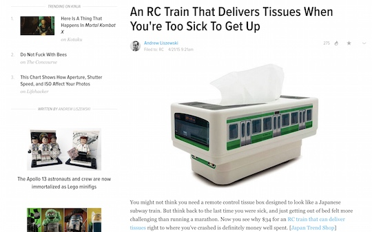 gizmodo toyland rc tissue box train