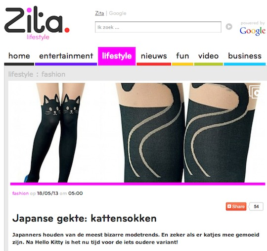 zita cat tights