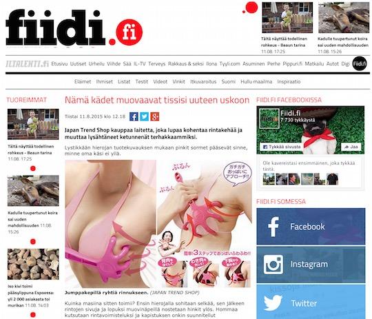 fiidi beauty gadgets