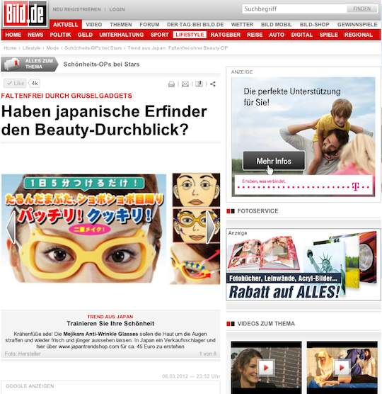 bild de   beauty gadgets
