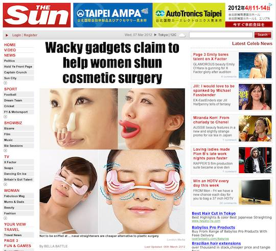 the sun beauty gadgets