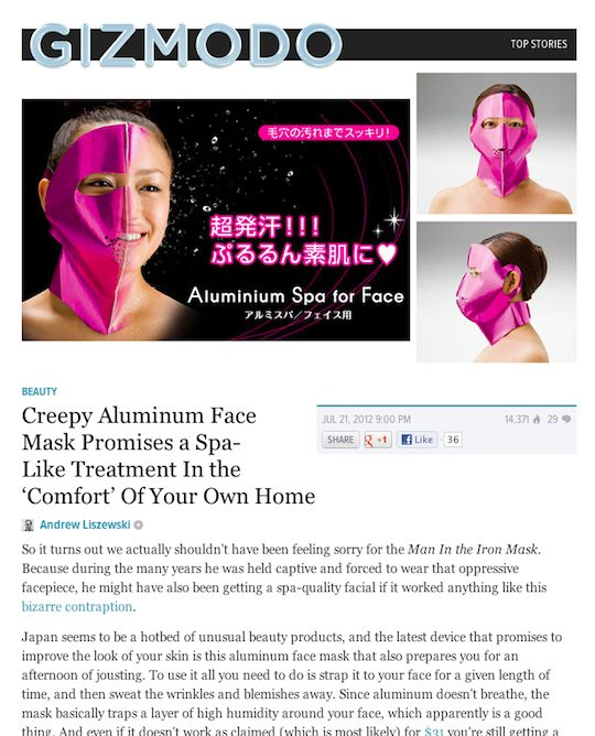 gizmodo aluminum face spa